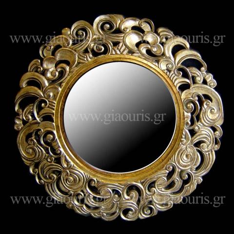 Καθρέπτης 4004-SG