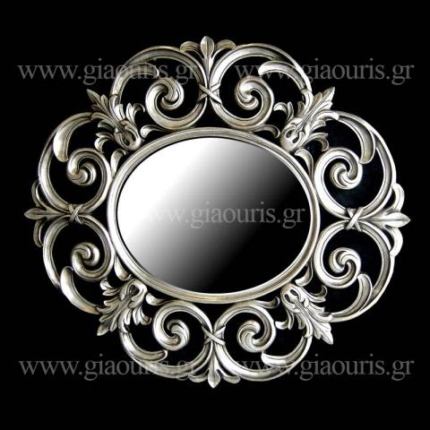 Καθρέπτης 4009-AS