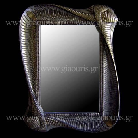 Καθρέπτης 4023-SG