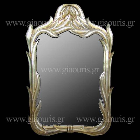 Καθρέπτης 4030-SG