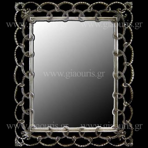 Καθρέπτης 4034-BS