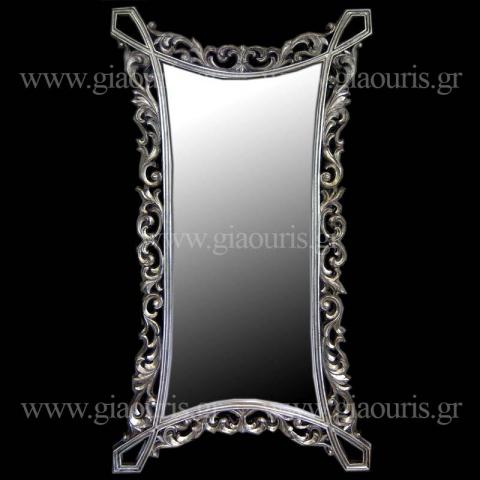 Καθρέπτης 4039-AS
