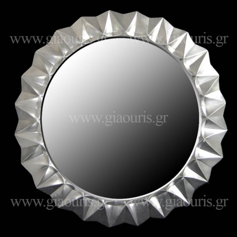 Καθρέπτης 4050-S