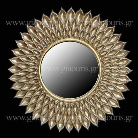 Καθρέπτης 4055-SG