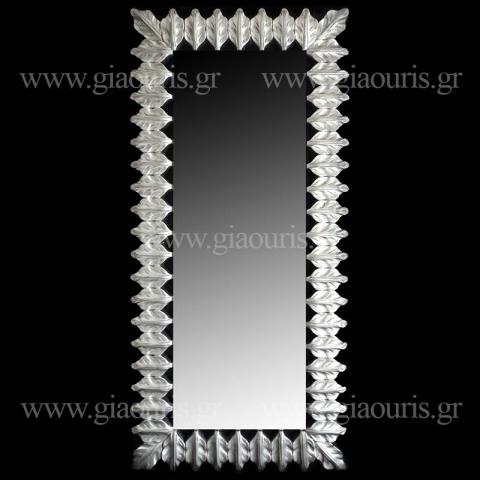 Καθρέπτης 4081-S