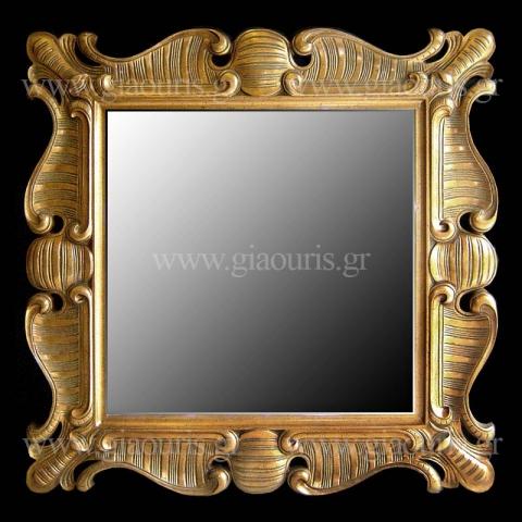 Καθρέπτης 8020-G