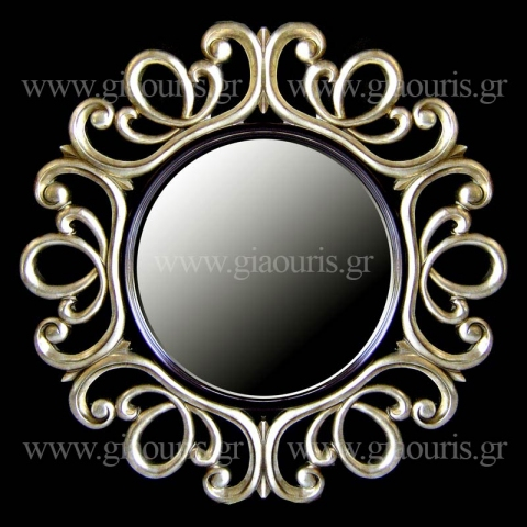 Καθρέπτης 8044-WS