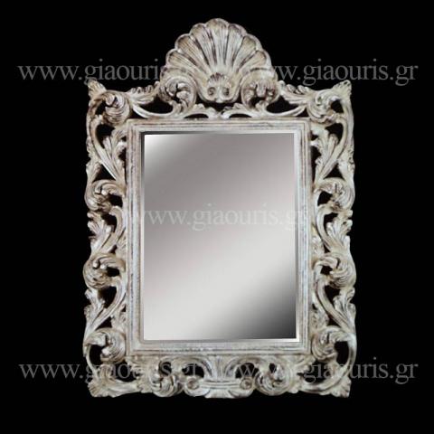 Καθρέπτης 8072-AS