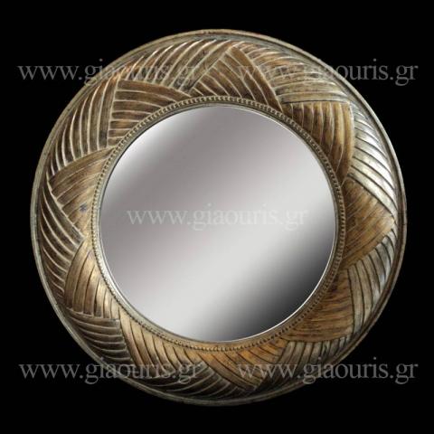 Καθρέπτης 8502-GS