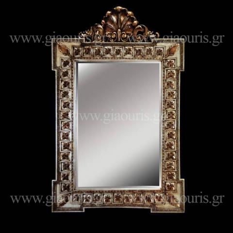 Καθρέπτης 8508-SG