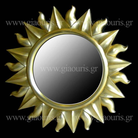 Καθρέπτης 8903-G
