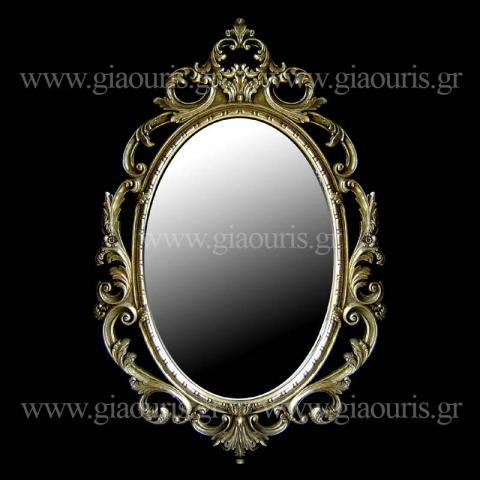 Καθρέπτης 8952-SG