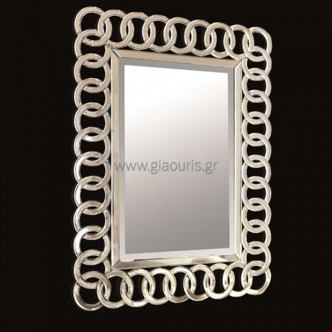 Καθρέπτης GM-1005
