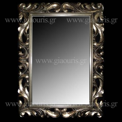 Καθρέπτης 3053-SG