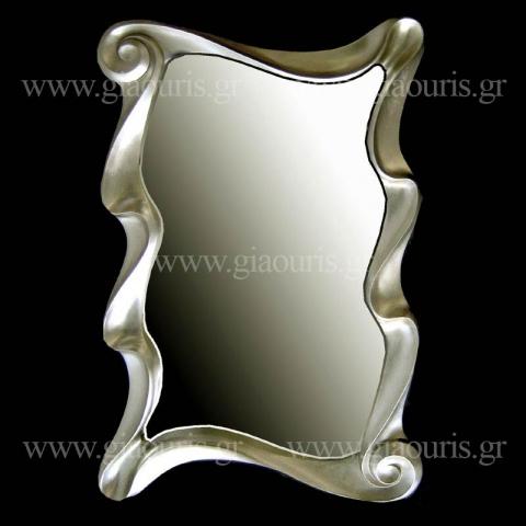 Καθρέπτης 4015-S