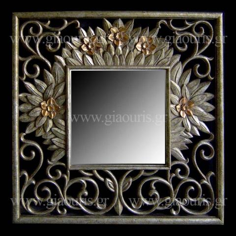 Καθρέπτης 4016-SG