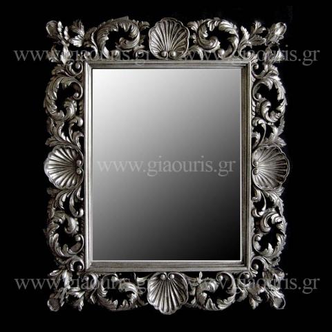 Καθρέπτης 4019-AS