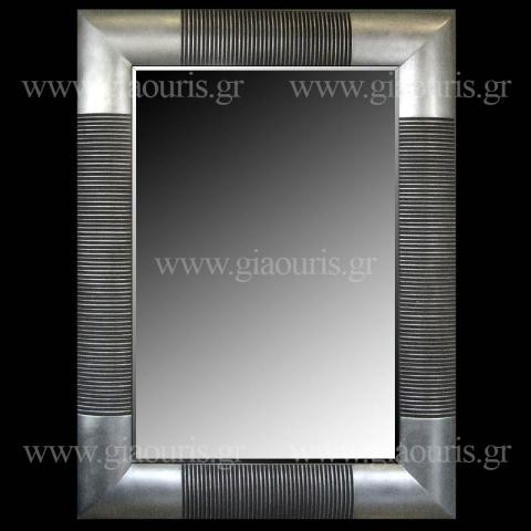 Καθρέπτης 4024-SG