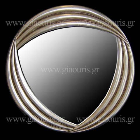 Καθρέπτης 4035-S