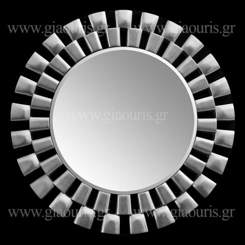 Καθρέπτης 4053-B