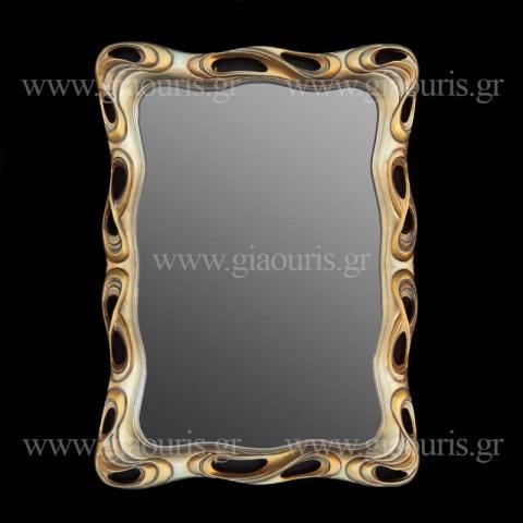 Καθρέπτης 4064-SG