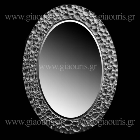Καθρέπτης 4088-NS