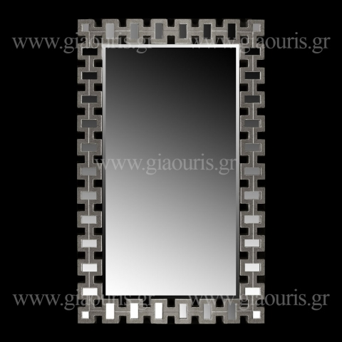 Καθρέπτης 4089-S