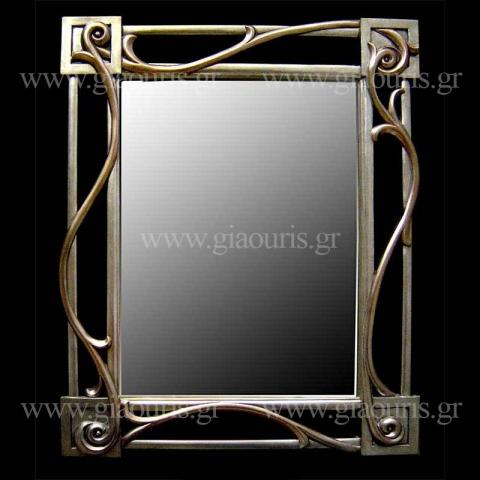 Καθρέπτης 8001-SG