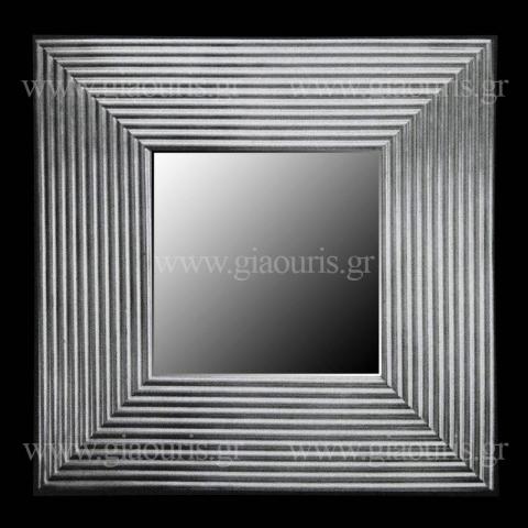 Καθρέπτης 8049-S
