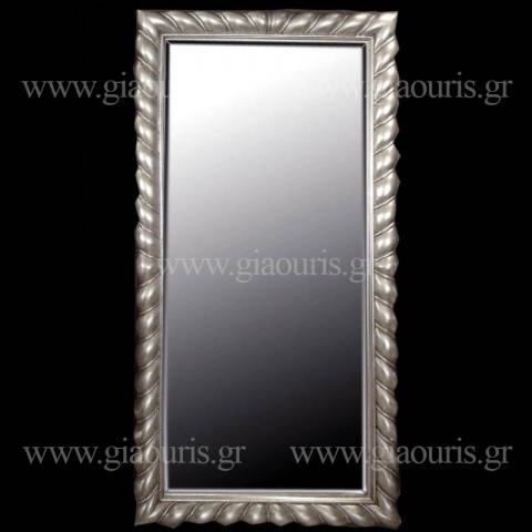 Καθρέπτης 8061-B