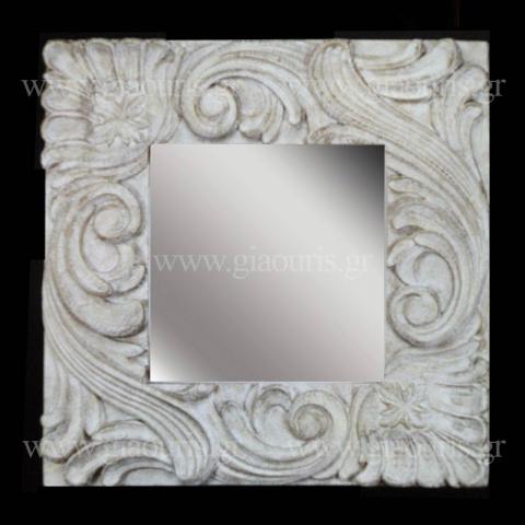 Καθρέπτης 8073-Stone