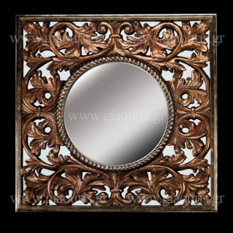 Καθρέπτης 8501-G