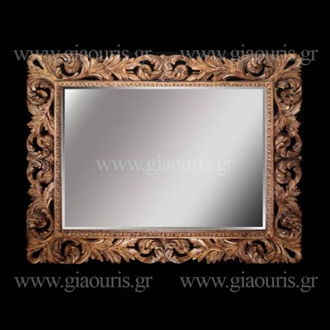 Καθρέπτης 8506-G