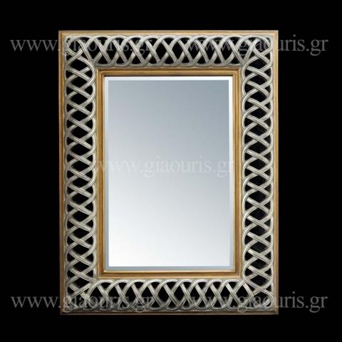Καθρέπτης 8951-SG
