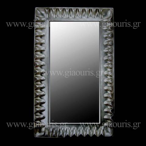Καθρέπτης 8987-S